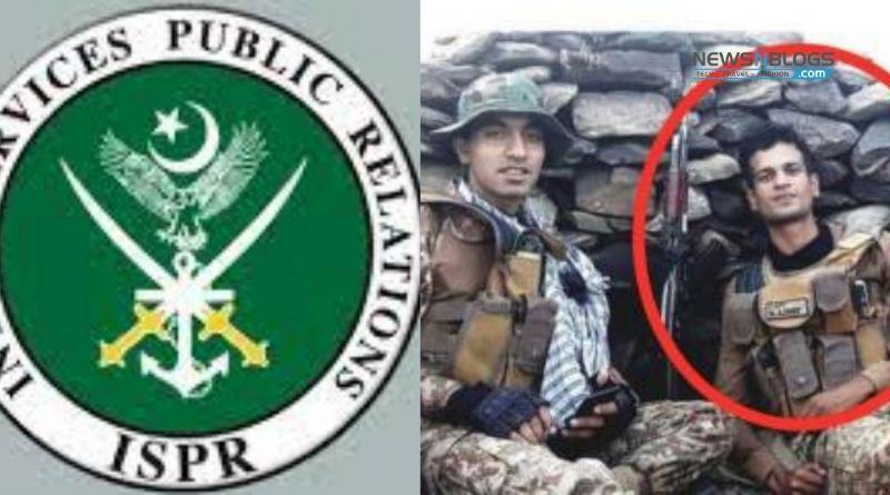 Balochistan: Captain martyred, 2 soldiers injured in terrorist attack