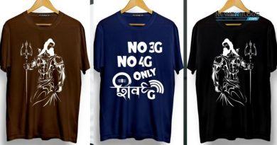 Buy Mahadev T Shirts Online in India