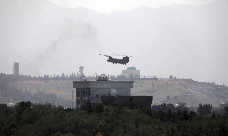 US Embassy Kabul Afghanistan