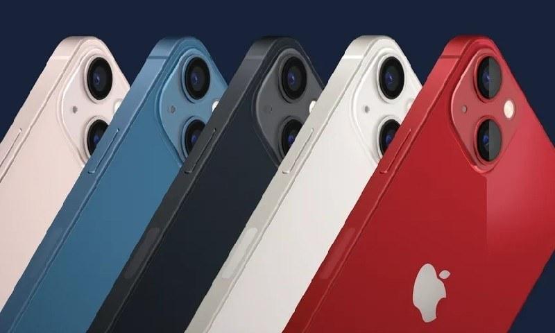 iPhone 13 mini price in Pakistan