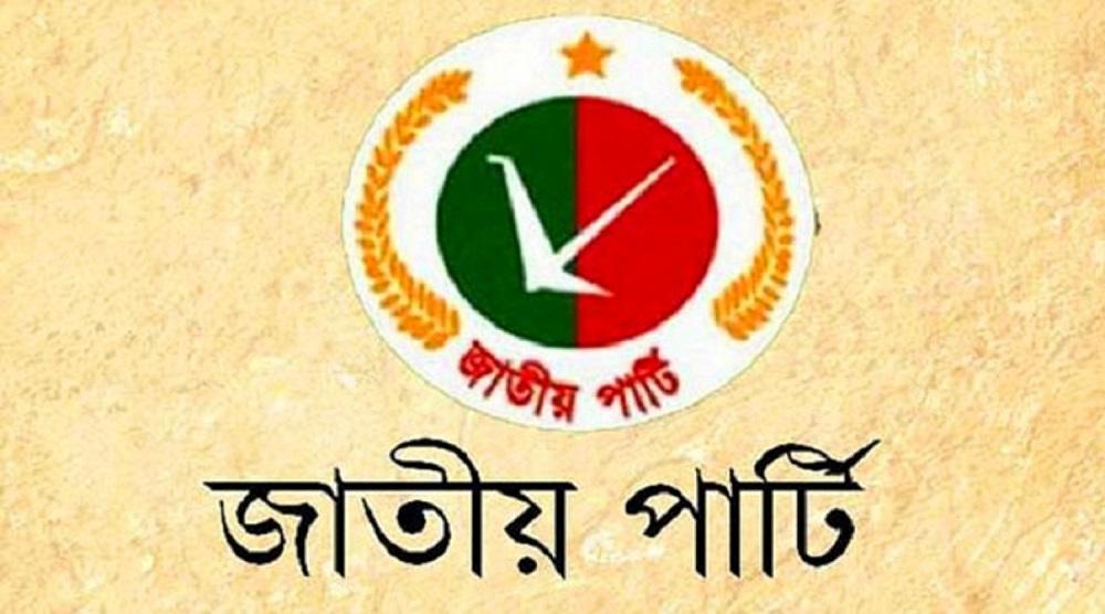 ভিক্ষার রাজনীতি জাতীয় পার্টি করে না : জিএম কাদের