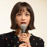 【ネコ語】広瀬すず・桐谷美玲も使ってる?可愛いネコ語の内容