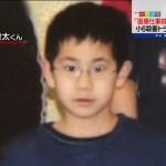 名古屋市で小学6年生の長男を父親が殺害「医療の仕事に就かせたかった」