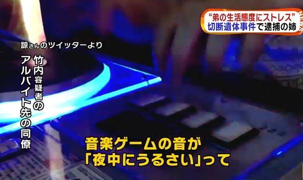 【画像:痛いニュース】参考:音ゲー部屋
