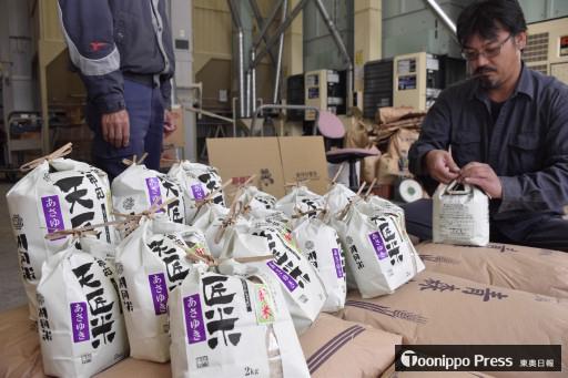 【画像出典:www.toonippo.co.jp】新米あさゆき