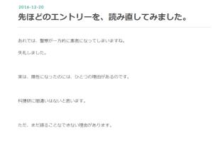 アスカブログ