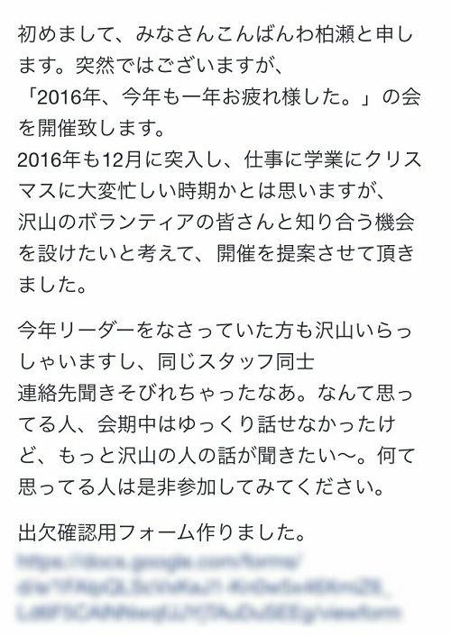 メール本文2