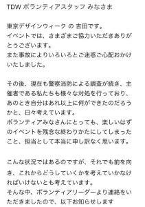 メール本文1