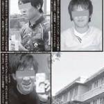 【千葉医大】《画像》4人の強姦魔!吉元将也、山田兼輔、増田峰登、藤坂悠司