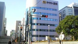 【速報】ヤマト運輸の値上げは140~180円と発表!!