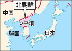 中国、韓国、北朝鮮の結びつきは思った以上に強い / 彼らの本音を見極めて外交戦略を練る必要あり