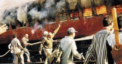 गोधरा ट्रेन अग्निकाड में अहमदाबाद की कोर्ट फैसला