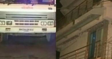 सनातन संस्था से जुड़े शख्स के घर मिला बम