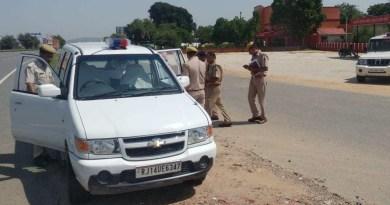 फायरिंग के बाद मौके पर पहुंची पुलिस