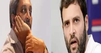 राहुल गांधी और मनोहर पर्रिकर