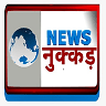 News Nukkad