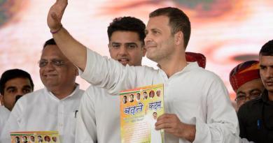 राहुल गांधी ने राफेल सौदे को लेकर पीएम मोदी पर हमला बोला। उन्होंने कहा चौकीदार को प्रधानमंत्री मत बनाओ।