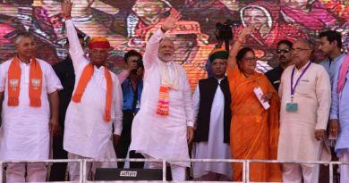 अजमेर में शनिवार को प्रधानमंत्री नरेंद्र मोदी ने रैली की।