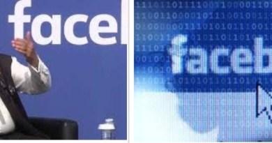 केंद्र सरकार की तरफ से फेसबुक से अलग-अलग जानकारियां मांगने के मामलों में पहली छमाही में सालाना आधार पर 68 प्रतिशत बढ़ोत्तरी हुई है।