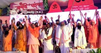 मध्य प्रदेश चुनाव से पहले बीजेपी को बड़ा झटका