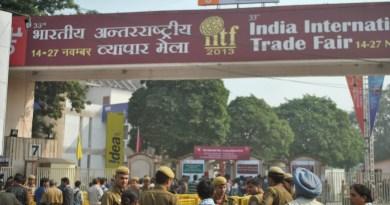अंतर्राष्ट्रीय व्यापार मेला, प्रगति मैदान, दिल्ली