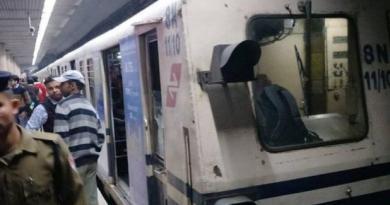 कोलकाता मेट्रो में आग
