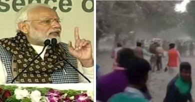 गाजीपुर में पीएम मोदी की रैली के बाद बवाल