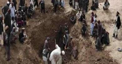 अफगानिस्तान में सोने की खदान ढहने से हादसा