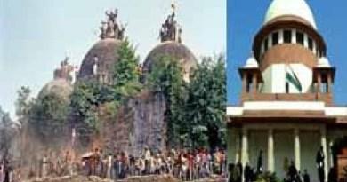 अयोध्या विवाद मामले में सुप्रीम कोर्ट में फिर सुनवाई टल गई है।