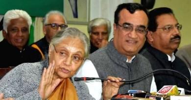 दिल्ली कांग्रेस की अध्यक्ष बनीं शीक्षा दीक्षित
