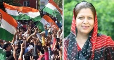 रामगढ़ उपचुनाव में कांग्रेस की जीत