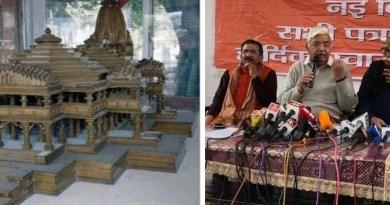 विश्व हिंदू परिषद ने पीएम मोदी के राम मंदिर पर दिए बयान पर नाराजगी जताई है।