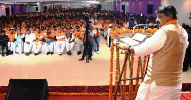 बीजेपी महासचिव का विवादित बयान