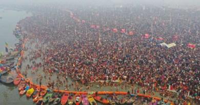 प्रयागराज कुंभ में रविवार को बसंत पंचमी का स्नान है। इसे आखिरी शाही स्नान भी कहा जाता है।