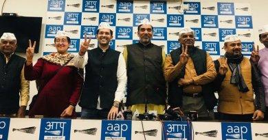 आम आदमी पार्टी लोकसभा के लिए दिल्ली में उम्मीदवारों के नाम का ऐलान किया