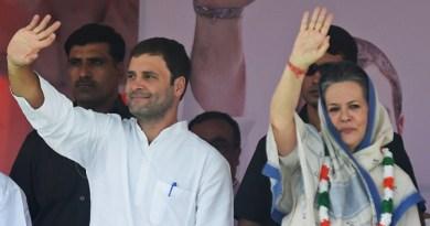 लोकसभा चुनाव के लिए कांग्रेस की पहली सूची जारी