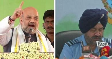 बीजेपी अध्यक्ष अमित शाह ने दावा किया कि इंडियन एयरफोर्स की इस कार्रवाई 250 आतंकी मारे गए हैं,