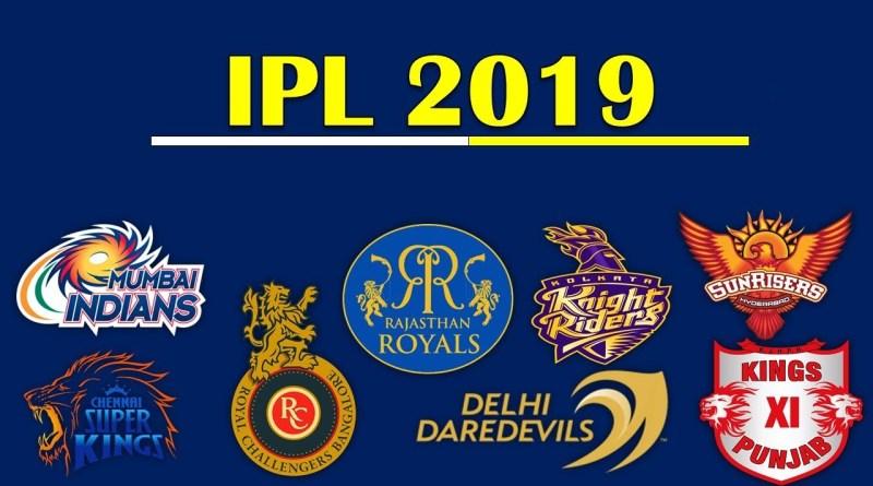 IPL 2019 का शेड्यूल जारी हो गया है। BCCI ने मंगलवार को घरेली T-20 लीग IPL का शेड्यूल जारी किया।