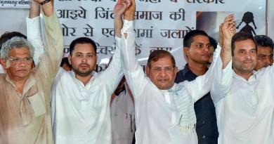 2019 के लोकसभा चुनाव से पहले पीएम मोदी के खिलाफ बन रहे महागठबंधन को एक और झटका लग सकता है।