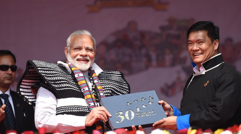 देश में होने वाले आम चुनाव से पहेल अरुणाचल प्रदेश में बीजेपी को बड़ा झटका लगा है।