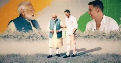 फिल्म अभिनेता अक्षय कुमार ने प्रधानमंत्री नरेंद्र मोदी का इंटरव्यू लिया है। ये इंटरव्यू नॉन पॉलिटिकल है।