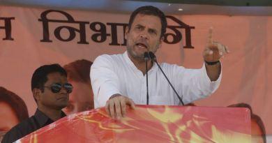 कांग्रेस अध्यक्ष राहुल गांधी ने पीएम मोदी को लेकर नया नारा दिया है।