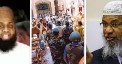श्रीलंका में हुए सीरियल ब्लास्ट का मास्टमाइंड नेशनल तौहीद जमात संगठन का आतंकी मौलवी जहरान हाशिम है।