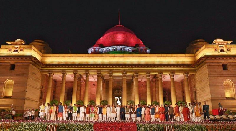 मोदी सरकार का शपथ ग्रहण समारोह