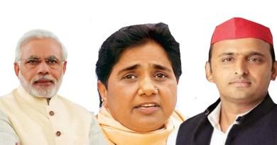 लोकसभा चुनाव के नतीजों से ये साफ हो गया है कि देश में इस बार भी सिर्फ और सिर्फ मोदी लहर है। मोदी की सुनामी में सभी पार्टियां बह गईँ।