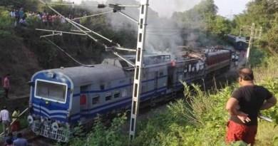 ट्रेन के इंजन में लगी आग