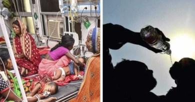 बिहार में चमकी बुखार के बाद अब लू का प्रकोप लोगों की जान पर भारी पड़ रहा है। लू से प्रदेश में चमकी बुखार और लू से अब तक 200 लोगों की मौत हो गई है।