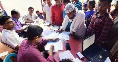 असम में आज राष्टीय नागरिक रजिस्टर यानि NRC की आखिरी सूची आएगी। सुबह 10 बजे ये लिस्ट ऑनलाइन जारी की जाएगी। इसके बाद सूबे के करीब 41 लाख लोगों के भाग्य का फैसला होगा कि वो भारत के नागरिक हैं या नहीं।