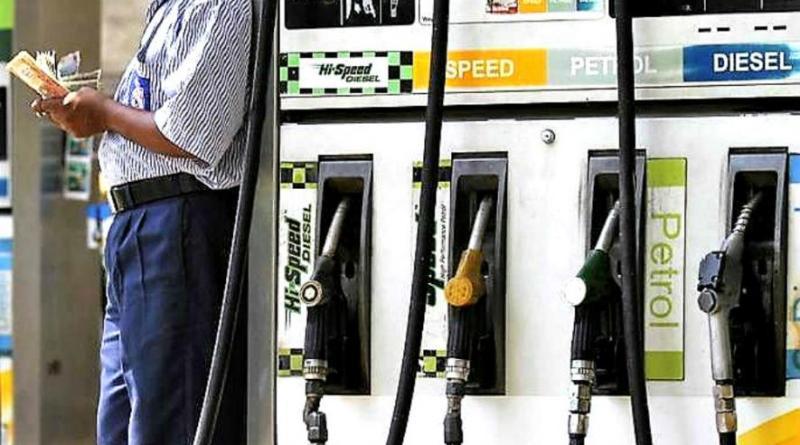 देश में फिर बढ़े पेट्रोल और डीजल के दाम