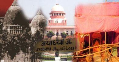 शनिवार को अयोध्या भूमि विवाद पर फैसला आएगा